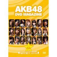 ■タイトル:AKB48 17thシングル選抜総選挙「母さんに誓って、ガチです」 ■アーティスト:AK...