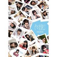 あの頃がいっぱい〜AKB48ミュージックビデオ集〜(Blu-ray) (Type B) AKB48 ...