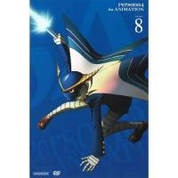 ■タイトル:ペルソナ4 VOLUME 8 (通常版) ■アーティスト:TVアニメ (森田和明、浪川大...