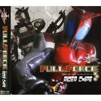 FULL FORCE RIDER CHIPS (ライダーチップス らいだーちっぷす) 発売日:200...