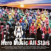 ■タイトル:情熱 〜We are Brothers〜 (DVD付) ■アーティスト:Hero Mus...