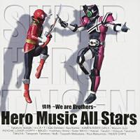 ■タイトル:情熱 〜We are Brothers〜 ■アーティスト:Hero Music All ...