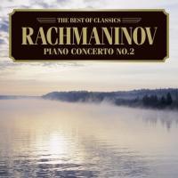 CD/クラシック/ラフマニノフ:ピアノ協奏曲第2番