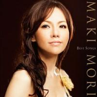 翼をください〜ベスト・ソングス 森麻季 発売日:2015年2月25日 種別:CD