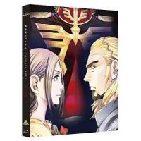 機動戦士ガンダム Twilight AXIS 赤き残影(Blu-ray) (期間限定生産盤) OVA...