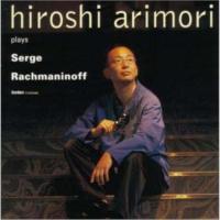 ラフマニノフ:音の絵 有森博 発売日:2000年10月21日 種別:CD