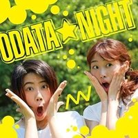 ODATA★NIGHT Nene & Waka 発売日:2017年8月21日 種別:CD