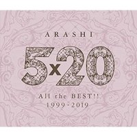 CD/嵐/5×20 All the BEST!! 1999-2019 (4CD) (通常版)