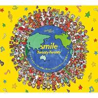 CD/Twenty★Twenty/smile (CD+DVD) (期間生産限定盤)