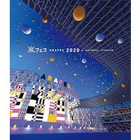 BD/嵐/「アラフェス2020 at国立競技場」 (Blu-ray) (通常盤)