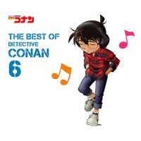 CD/アニメ/名探偵コナン テーマ曲集 6 ~THE BEST OF DETECTIVE CONAN 6~ (通常盤)