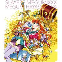 CD/林原めぐみ/スレイヤーズ MEGUMIXXX