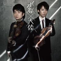 CD/TAIRIKU 水谷晃/MIZUTANI×TAIRIKU
