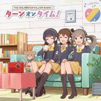 ターンオンタイム! アニメ 発売日:2016年8月10日 種別:CD