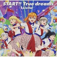 【取寄商品】CD/Liella!/START!! True dreams