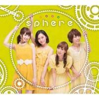 ■タイトル:情熱CONTINUE (CD+DVD) (初回生産限定盤) ■アーティスト:スフィア (...