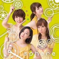 情熱CONTINUE (通常盤) スフィア 発売日:2015年2月11日 種別:CD