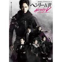 DVD/趣味教養/ヘンリー五世