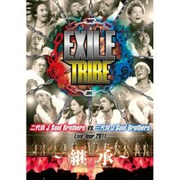 ■タイトル:EXILE TRIBE 二代目 J Soul Brothers vs 三代目 J Sou...