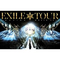 ■タイトル:EXILE LIVE TOUR 2015 AMAZING WORLD (3DVD+スマプ...
