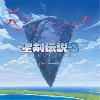 CD/菊田裕樹/宮野幸子/関戸剛/山岡広司/山崎良/聖剣伝説3 TRIALS of MANA オリジナル・サウンドトラック