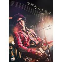 DVD/趣味教養/クラシック