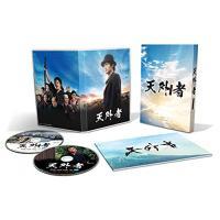BD/三浦春馬/天外者 豪華版(Blu-ray) (本編ディスク+特典ディスク)