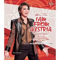 【取寄商品】BD/趣味教養/日本オーストリア友好150周年記念 UCCミュージカル 『I AM FROM AUSTRIA -故郷は甘き調べ-』(Blu-ray)
