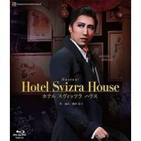【取寄商品】BD/趣味教養/宙組梅田芸術劇場公演 Musical『Hotel Svizra House ホテル スヴィッツラ ハウス』(Blu-ray)
