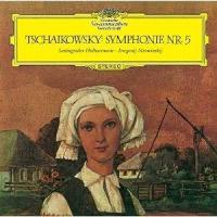 CD/エフゲニ・ムラヴィンスキー/チャイコフスキー:交響曲第5番 (SHM-CD)