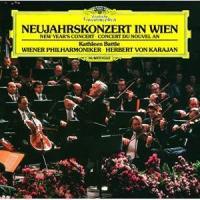 CD/ヘルベルト・フォン・カラヤン/ニューイヤー・コンサート ライヴ 1987 (SHM-CD)