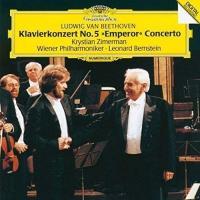 CD/クリスチャン・ツィメルマン/ベートーヴェン:ピアノ協奏曲第5番(皇帝) (SHM-CD)