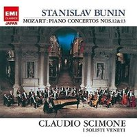 CD/スタニスラフ・ブーニン/モーツァルト:ピアノ協奏曲第12番&第13番