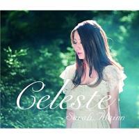 ■タイトル:セレステ (SHM-CD+Blu-ray) (限定盤) ■アーティスト:サラ・オレイン ...