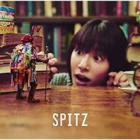 CD/スピッツ/見っけ (通常盤)