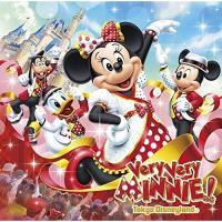 CD/ディズニー/東京ディズニーランド ベリー・ベリー・ミニー! (歌詞付)