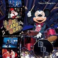 CD/ディズニー/東京ディズニーシー ビッグバンドビート ~since 2017~ (歌詞付)