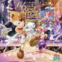 CD/ディズニー/ディズニーファン読者が選んだ ディズニー ベスト・オブ・ベスト ~創刊350号記念盤 (歌詞付)