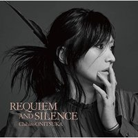 CD/鬼束ちひろ/REQUIEM AND SILENCE (初回限定盤)