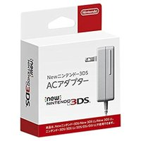 New ニンテンドー3DS ACアダプター (New3DS/New3DSLL/3DS/3DSLL/D...