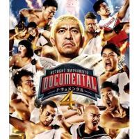 ▼BD/趣味教養/HITOSHI MATSUMOTO Presents ドキュメンタル シーズン4(Blu-ray)