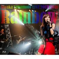 山本彩 LIVE TOUR 2016 〜Rainbow〜(Blu-ray) 山本彩 発売日:2017...