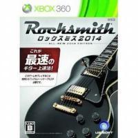 JES1-00331 より楽しく、より速く、ギターが上達する「ロックスミス」インターフェイスを一新し...