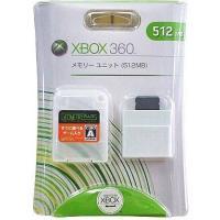 9Z4-00003 used0130_game
