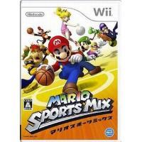 『マリオスポーツミックス』は、バスケットボール、ドッジボール、バレーボール、ホッケーの4種類のスポー...