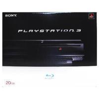 中古PS3ハード プレイステーション3本体(HDD 20GB)