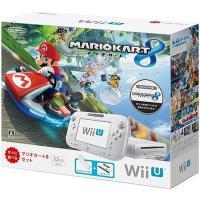 WUP-S-WAGH ※この商品は下記の状態となります。  ・Wii Uゲームパッド状態難(傷み・汚...