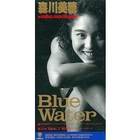 TODT-2500 (1)ブルー・ウォーター(2)イエス,アイ・ウィル… used0130_cd