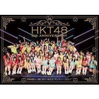 HKT-D0027 5枚組(本編*3+特典*2)  ■特典 ・ブックレット(16P)  ※中古商品に...