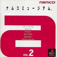 SLPS-00210 プレイステーション(Playstation)用ソフト PlayStation2...